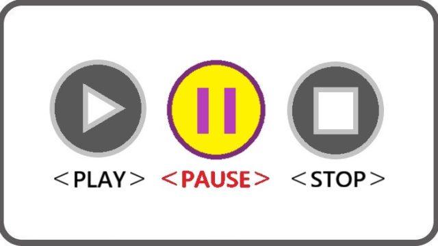 一時停止ボタン